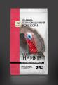 Комбикорм ПК 13-1  Гроувер  для индюков
