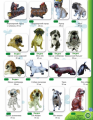 Landscaping Dogs figure, height 20 to 45 cm