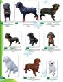 Фигуры садово-парковые, Собаки, высота от 28 до 80 см