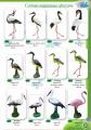 Садовые фигуры, Журавли, Цапли, Фламинго, высота от 38 до 100 см