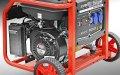 Генератор бензиновый Stark 3500 SPE (240350015)