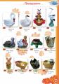 Цветочницы для сада, парка (Кошки, Лебеди, Аисты, Пчелы, Поросята, Черепахи), высота от 30 до 45 см