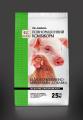 КСУ 12,5 БВМД для свиней