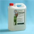 Биопрепарат для бактеризации семян Диазобактерин, семян гречихи