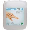 Антисептик для рук Аниосгель 800 UA, 5 л,