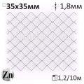 Сетка Рабица 35x35x1,8 высота 1,2м/10м оцинкованная загнутые концы