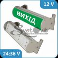 LED-SVU 12/24/36 V постоянного тока