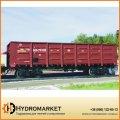 Полувагон для медной руды модель 22-4024, Днепровагонмаш