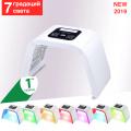 Аппарат светодиодной LED фотонной терапии OMEGA Light для омоложения лица 7 источников света