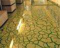 Декоративні підлоги.
