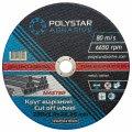 Круг отрезной для металла Polystar 41 14A 230 3.0 22,23