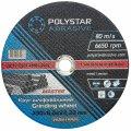 Круг шлифовальный для металла Polystar 1 14А 230 6,0 22,23