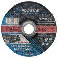 Круг отрезной для металла Polystar 41 14A 125 1,2 22,23