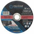 Круг отрезной для металла Polystar 41 14A 150 1,6 22,23