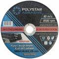 Круг отрезной для металла Polystar 41 14A 180 1,6 22,23