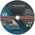 Круг отрезной для металла Polystar 41 14A 230 2,0 22,23