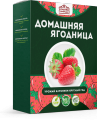 Pantry nature strawberries - home yagodnitsa