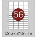 Этикетки самоклеящиеся (52,5 х 21,2 мм.) - 56 шт. на листе А4, 100 листов в картонной упаковке