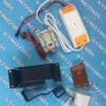 Электромеханический замок ЕЗ-1 дистанционный (с пультом)