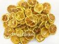 Сушеный лимон кольца. Экспорт из Ирана