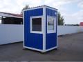 Блок-модуль 1,5х1,5 м предназначен для организации пропускного контроля