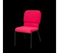 Штабелируемые стулья для посетителей Лукас