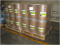 Ферментные препараты Novozymes для соковой промышленности/ амилаза, пектиназа