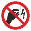 Знак Запрещается прикасаться. Корпус под напряжением d-250 мм пластик ПВХ