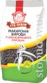 Макаронные изделия из цельнозерновой пшеницы, 0,2 кг