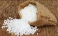 Карбамид Big Bag (мочевина), условия CPT