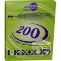 Гигиенические накладки на унитаз, 200 шт (Целлюлоза)