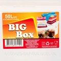 Контейнер пищевой прямоугольный плоский (с колесиками) 50л Ал-Пластик Big Box