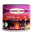 Нітроемаль НЦ-132 П ТМ Хімрезерв(0,8кг/2кг/17кг/37кг) Від упаковки