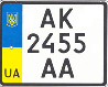 Registration plate on the motorcycle (DSTU 4278-2004)