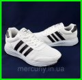 Кроссовки Мужские Adidas Iniki Runner Boost Белые Адидас (размеры: 40,41,43)