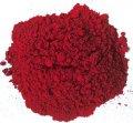 Фарба Холі (Гулал), Вишнева, фасування 75 грам, суха порошкова фарба для фествиалів, флешмобів