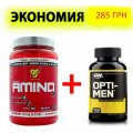 Аминокислота Комплект товаров №558966