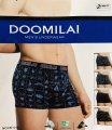 Трусы мужские боксёры хлопок + бамбук DOOMILAI размер XL-4XL(48-54) 01316