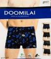 Трусы мужские боксёры хлопок + бамбук DOOMILAI размер XL-4XL(48-54) 01210