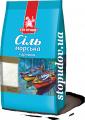 Соль морская, 700 г