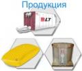 Флекситанка, купить Украина, флекситанки, купить Харьков, Донецк, Киев