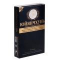Растительный препарат для мужчин ЮЙЯНЧХУНЬ(ЮЯЧ) 3шт/уп.