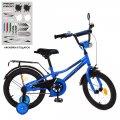 Велосипед детский PROF1 16д. Y16223 Prime, синий,звонок,доп.колеса