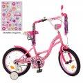 Велосипед детский PROF1 18д. Y1821-1 Bloom, розовый,звонок,доп.колеса