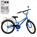 Велосипед детский PROF1 20д. Y20223 Prime,синий,звонок,подножка