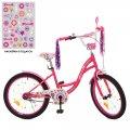 Велосипед детский PROF1 20д. Y2023-1 Bloom,малиновый,звонок,подножка