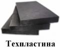 Техпластина ТМКЩ, ГОСТ 7378-90 от производителя, высокого качества.