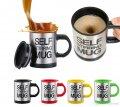 Кружка мешалка self mug 001