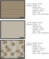 Ткани интерьерные R9035C, R9035E, R9036A Color 1. Ткани мебельно-декоративные под заказ из Китая.