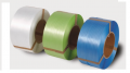 Tape software for packaging of goods, the tape polypropylene wholesale from Dnipropetrovsk